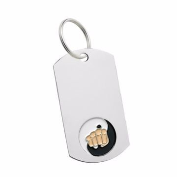 Karate Key Tag | Engraving Included