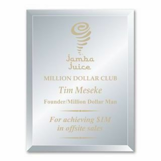 """Purity Glass Plaque with gold color filled sand etched text and logo 9"""" x 12"""""""